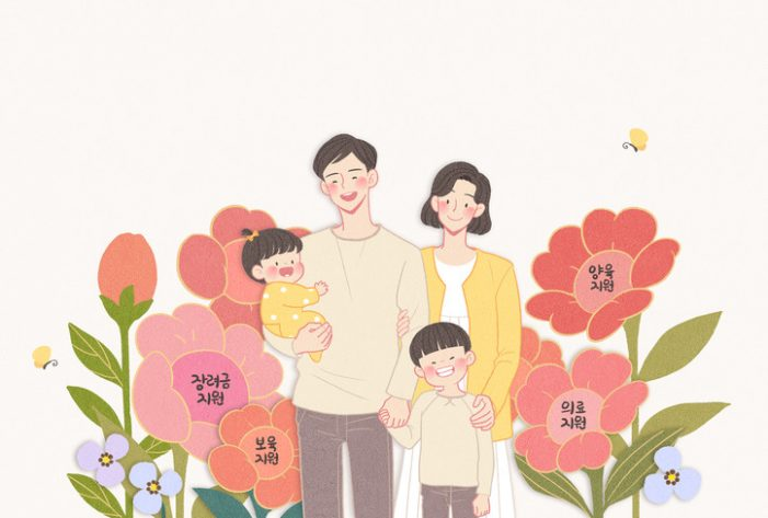 경상북도, 저출산 대응모델 육성 정부공모사업에 선정