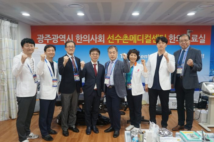 최혁용 회장, 광주 한의진료실 방문