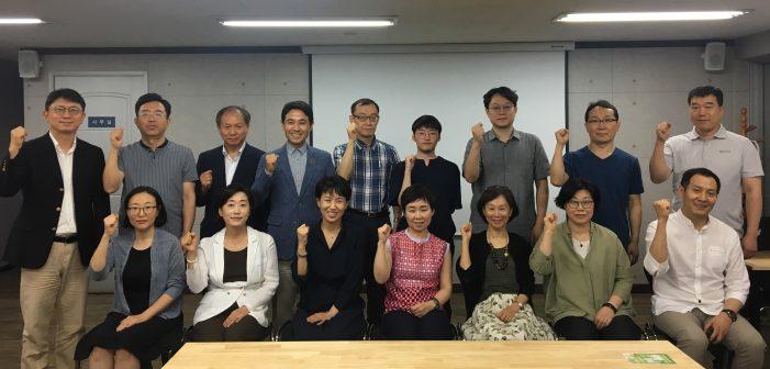 증례발표 멘토링 모임, 2020 ICOM 성공적 개최 위해 동분서주